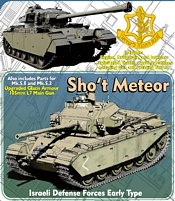 IDF SHO'T METEOR Centurion Tank cover